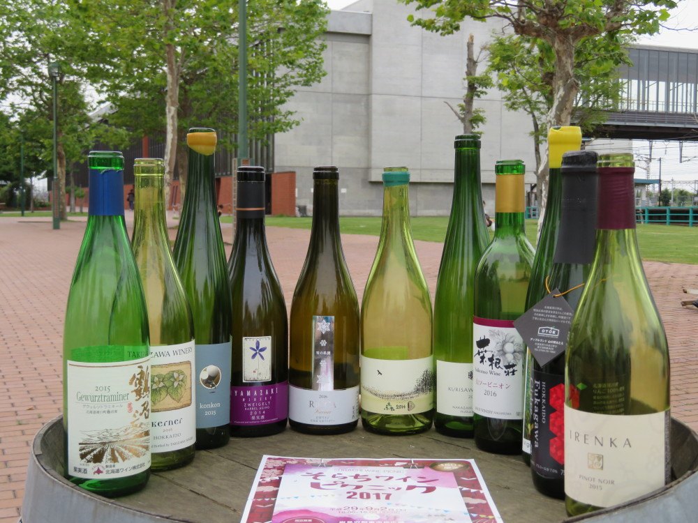 wine_picnic_2017_bottle.JPG
